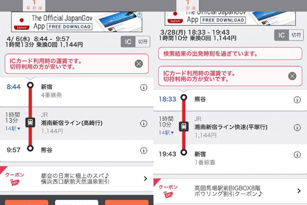 JR_01